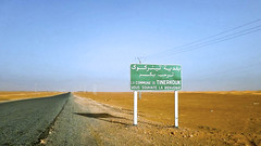 Tinerkouk   (habib kaki 2) Tags: sahara desert dunes sable route algerie     adrar   timimoune debagh   tinerkouk  zaouiet
