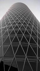 Geripptes (Nihil Baxter007) Tags: building tower architecture skyscraper realestate frankfurt haus structure architektur turm gebude westhafen westhafentower hochhaus immobilie