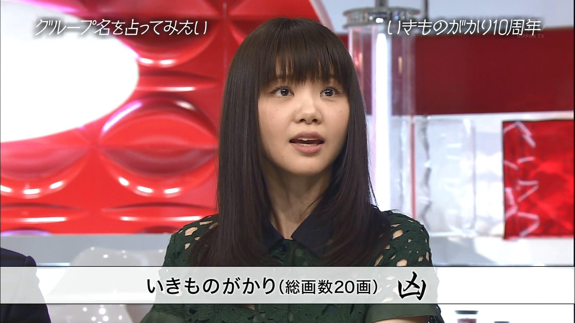2016.03.13 全場(おしゃれイズム).ts_20160314_000625.395