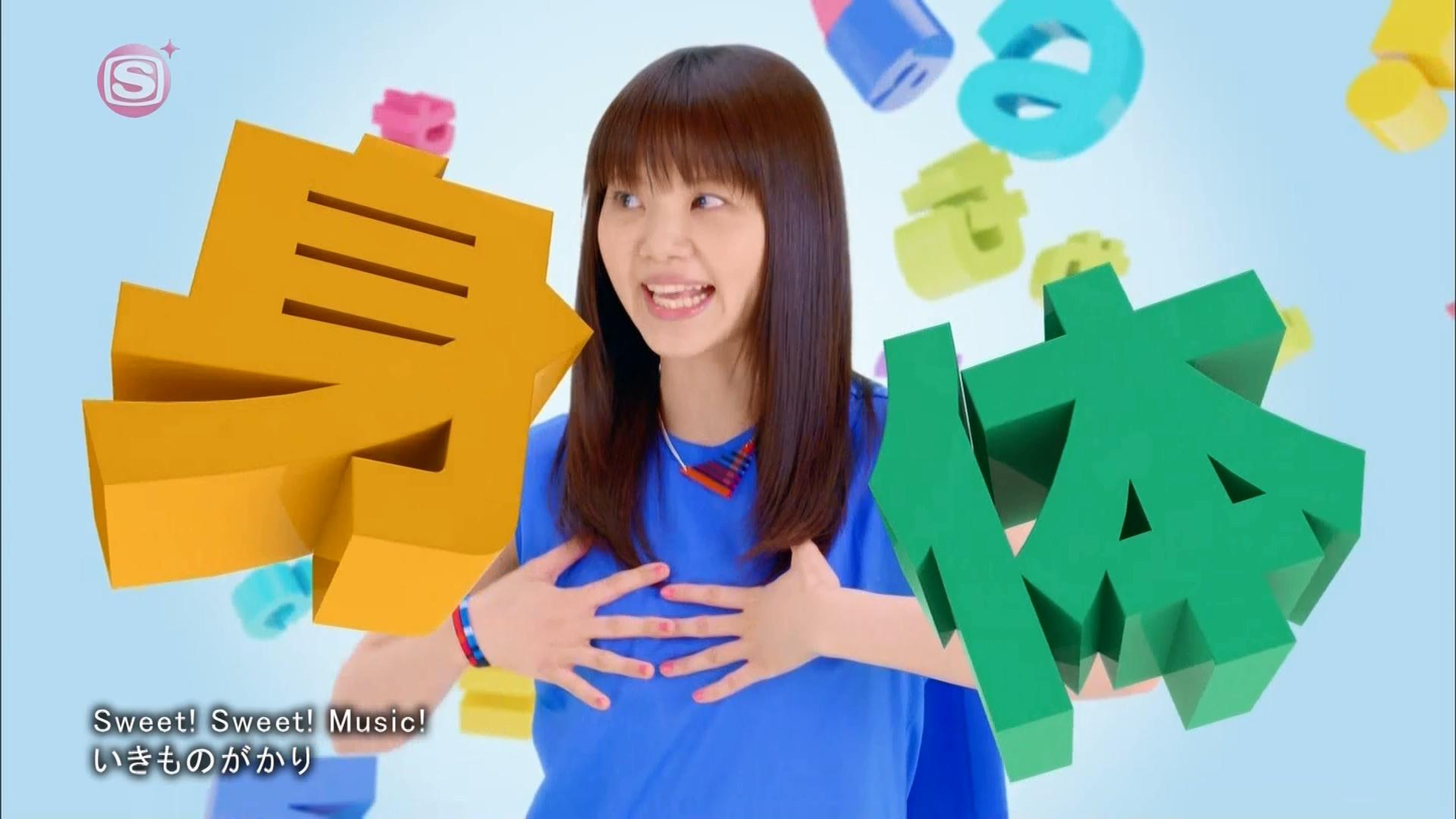 2016.03.16 いきものがかり - Sweet! Sweet! Music!(SSTVPlus).ts_20160316_225456.850