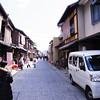 R0051814 (昭和のかず) Tags: 京都市 おかき 上七軒 北野白梅町 みたらし団子 日栄堂 菓匠・宗禅