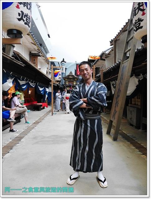 大阪周遊卡.懶人包.景點規劃.美食推薦.免費景點.日本旅遊image013