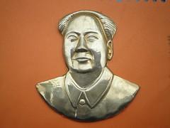 Mao Zedong standard image   (Spring Land ()) Tags: china badge mao    zedong
