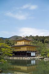 L1000759 (John Smith Fitzgerald) Tags: leica travel japan kyoto osaka kansai kyotoleicatravel