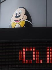 Mickey Mouse at ESPN Zone (Barry Wallis) Tags: egg mickeymouse dlr easteregghunt downtowndisney espnzone dtd disneylandresort barrywallis