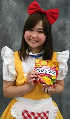 If You're Tired Of Winter (emotiroi auranaut) Tags: food cute girl beautiful beauty smile vegetables smiling japan asian japanese nice asia pretty adorable vegetable teen bow snack teenager waitress suggestion maid crunchy teenage suggesting