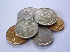 Anglų lietuvių žodynas. Žodis rubel reiškia rublis lietuviškai.