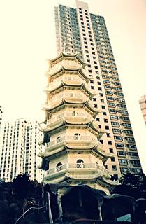Tiger Pagoda, Tiger Balm Garden, Wan Chai, Hong Kong Island, December 1995 (5)