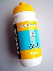 Tacx Astana 500 (www.velovek.com) Tags: road bike cycling flask downhill crosscountry dirt fixie cyclocross enduro astana roadbike aru pedalsport nibali velovek