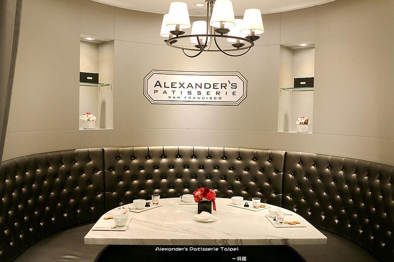 Alexander's 亞歷山大法式甜點019