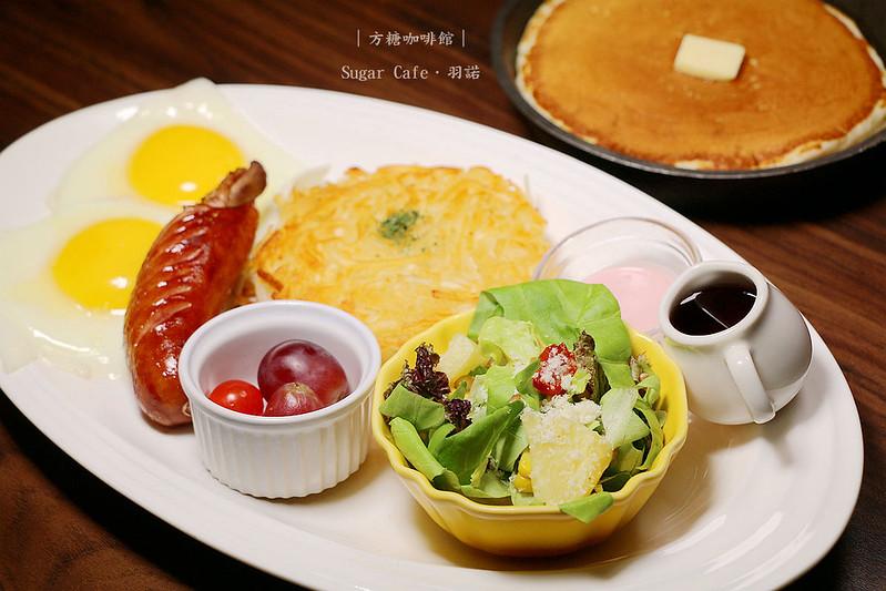 方糖咖啡館Sugar Cafe058