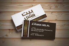 Business card (Mahmoud-Hossam) Tags: blanco publicidad mockups freepics pepoalcal estudiomarketing