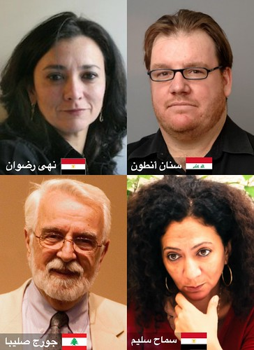 Dr. Bashi's distinguished Arabic Language Consultants