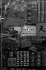 Paper Offerings Workers (Job Homeless) Tags: blackandwhite hongkong streetphotography jordan f2 58mm helios44m monochorme streetsnap canon6d