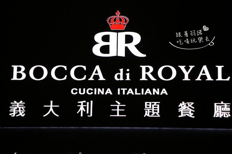 波卡皇家義大利bocca di royal餐廳001