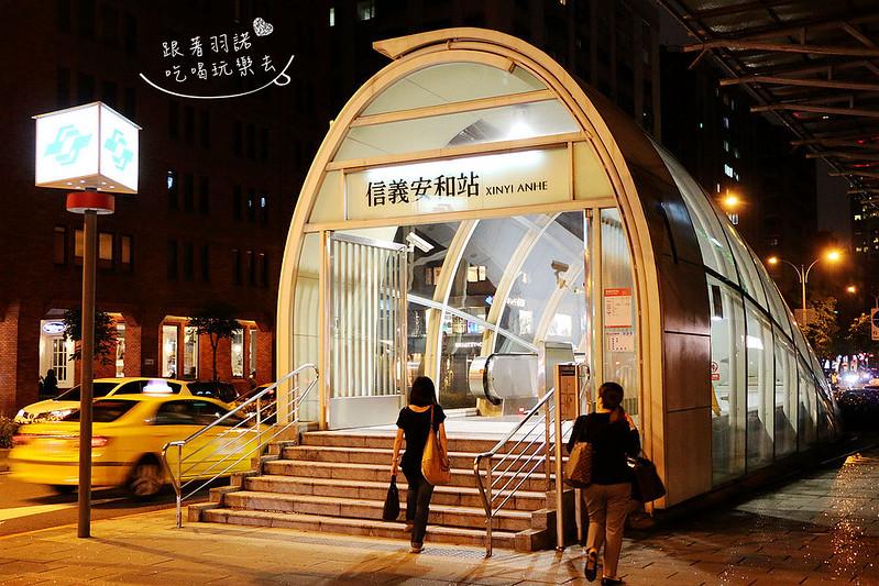 川台灣居酒館-安和店003