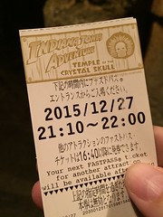 Tokyo DisneySea (jericl cat) Tags: disneysea river lost temple tokyo delta disney adventure indianajones fastpass 2015 crystalskull