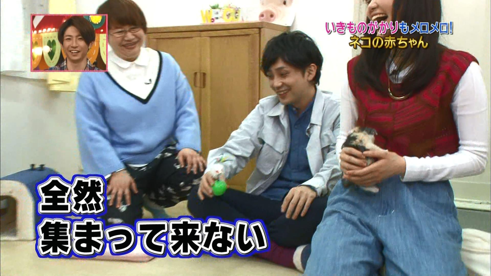 2016.02.27 全場(天才!志村どうぶつ園).ts_20160227_210412.399