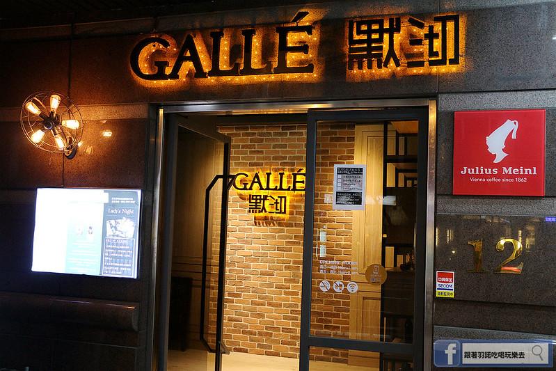 默沏Gallé002