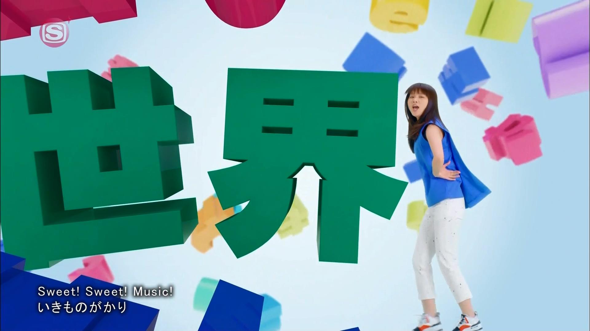 2016.03.16 いきものがかり - Sweet! Sweet! Music!(SSTVPlus).ts_20160316_225908.275