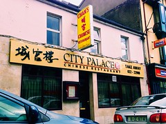 Drive by shooting (Eire's Gorgeous Golden Gorse representative) Tags: street ireland irish food cork mallow takeaway chineserestaurant iphone5 2016onephotoeachday
