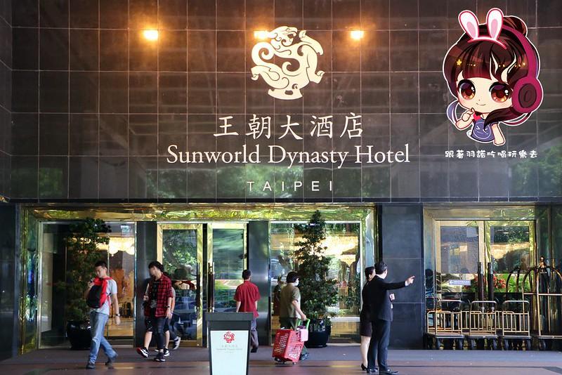SUNNY CAFE - 王朝大酒店006