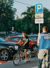 Street racer (Astromanson) Tags: street streetphotography bicycle lightroom peoeple russia nikon moscow