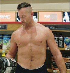 protein (ddman_70) Tags: shirtless pecs abs sweatpants shopping store protein