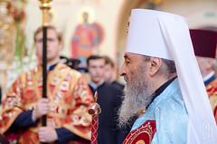 День-памяті-князя-Ігоря-13