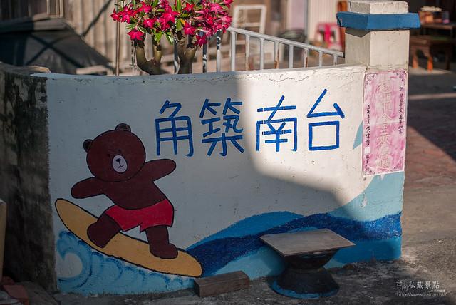 青鯤鯓夏天半日遊 呷冰、呷蚵嗲、玩海沙 (15)