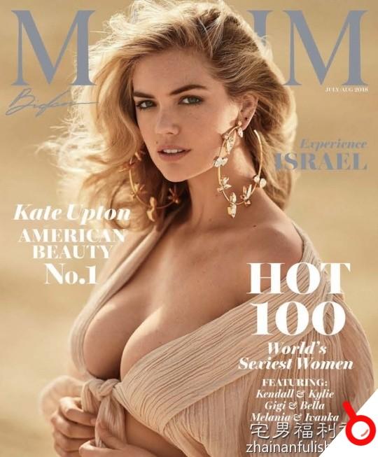 嫁作人妻又如何?Kate Upton被選為2018年全球最辣女星第一!