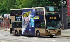 KMB ATENU100 SF4730@38 (RD9278SpartaRemixer) Tags: kmb kowloon bus buses atenu atenu100 sf4730 38