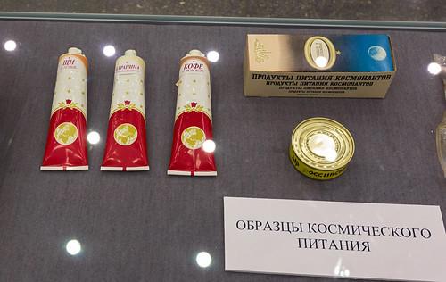 Музей истории космонавтики им. К.Э. Циолковского