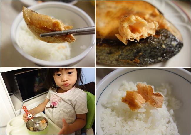 日出碼頭 鯖魚 鮭魚 比目魚 新竹海產 (10).jpg