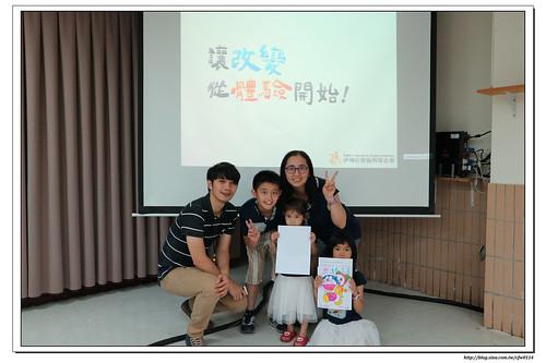 【9Y7M&7Y3M&3Y4M】伊甸基金會‧親子身障體驗二訪(順遊萬芳4號公園)