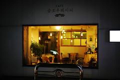 2033/1819 (june1777) Tags: snap street seoul seochon night light cafe window canon eos 5d ef 85mm f12 ii 1600 clear