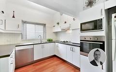 39 Kent Street, Minto NSW