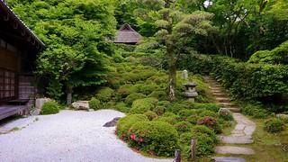 Haiku Poet's Garden -Kyoto Kompukuji Temple