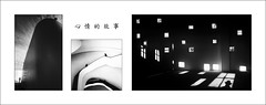 組合_47A3489-2-BW_47A3635-1-BW_47A2677-BW-Canon 5DIII-Canon 16-35mm-May Lee (May-margy) Tags: 組合 心情的故事 maymargy bw 黑白 人像 portrait 逆光 backlighting 剪影 silhouette 幾何構圖 點人 humaningeometry 台南市 tainancity 台中市 taichungcity 方形 squares 曲線 curve line 水塔 watertolwer 爬梯 staircase 十字 cross 窗戶 windows 樓梯 街拍 streetviewphotography 天馬行空鏡頭的異想世界 mylensandmyimagination 線條造型與光影 linesformandlightandshadow 心象意象與影像 naturalcoincidencethrumylens 組合47a34892bw47a36351bw47a2677bw canon5diii canon1635mm tamron28300mm maylee廖藹淳 臉譜 facesinplaces
