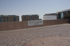 2018-06-FL-190742 (acme london) Tags: 2018 antoniocitterio bulgari concretepavers dubai flooring hotel hotelresort meraas pavers uae