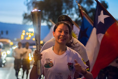 XI Juegos Suramericanos Cochabamba 2018 (Gobierno Autónomo Municipal de Cochabamba) Tags: roja inauguracionjuegossuramericanos cochabamba tierra de campeones