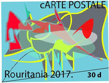 Rouritania 2017. 30 d  (piano)