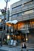 京都 Kyoto 三条通 (Ache_Hsieh) Tags: nikon afs nikkor 24120mm f4 g ed vr d850 japan 日本 京都 三条通 kyoto travel street 街道