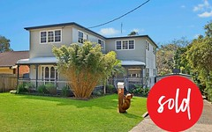 5 Roto Place, Port Macquarie NSW