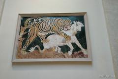 Музей Капітолію, Рим Italy InterNetri 044