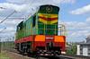 UZ ChME3-1622, BP1479 - Pidzamche, 2018/05/21. (lg-trains) Tags: ukraine ukrainian railways trains trainspotting