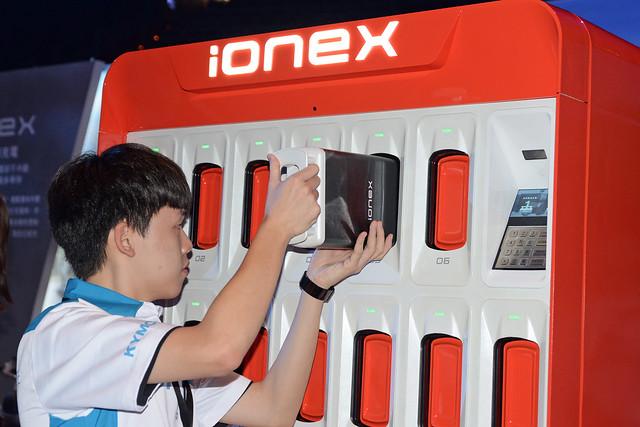 IONEX-37