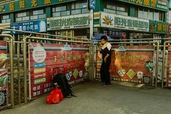 Hectic (ericeb5) Tags: shanghai beijing dongbei dalian shenyang dashiqiao yingkou asia people street kungfu karate streetphotography portrait portraitphotography skyline city