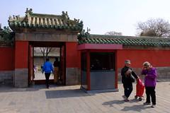 XE3F1019 - Tiantam – Templo del Cielo – Temple of Heaven (Enrique Romero G) Tags: tian tam tiantam templodelcielo templo cielo templeofheaven temple heaven tiantan gongyuan tiantangongyuan pekín beijing china fujixe3 fujinon18135