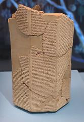 L1070694 (H Sinica) Tags: hongkonghistorymuseum britishmuseum assyrian iraq terracotta cuneiform chronicle script